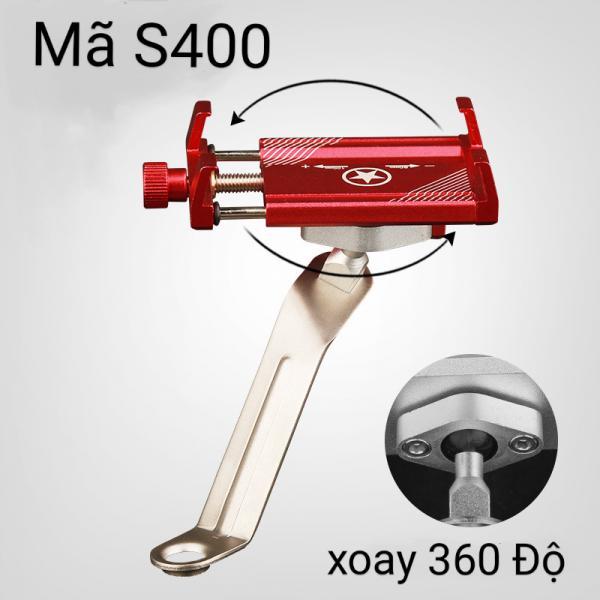 Giá đỡ kẹp điện thoại dành cho xe máy S400