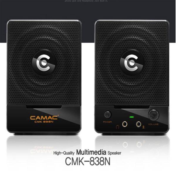 Loa vi tính Camax CMK-838N