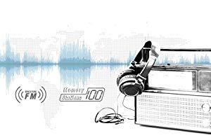 Nghe đài FM