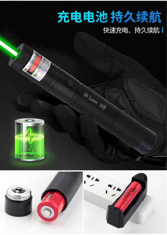 Bút Laser 303