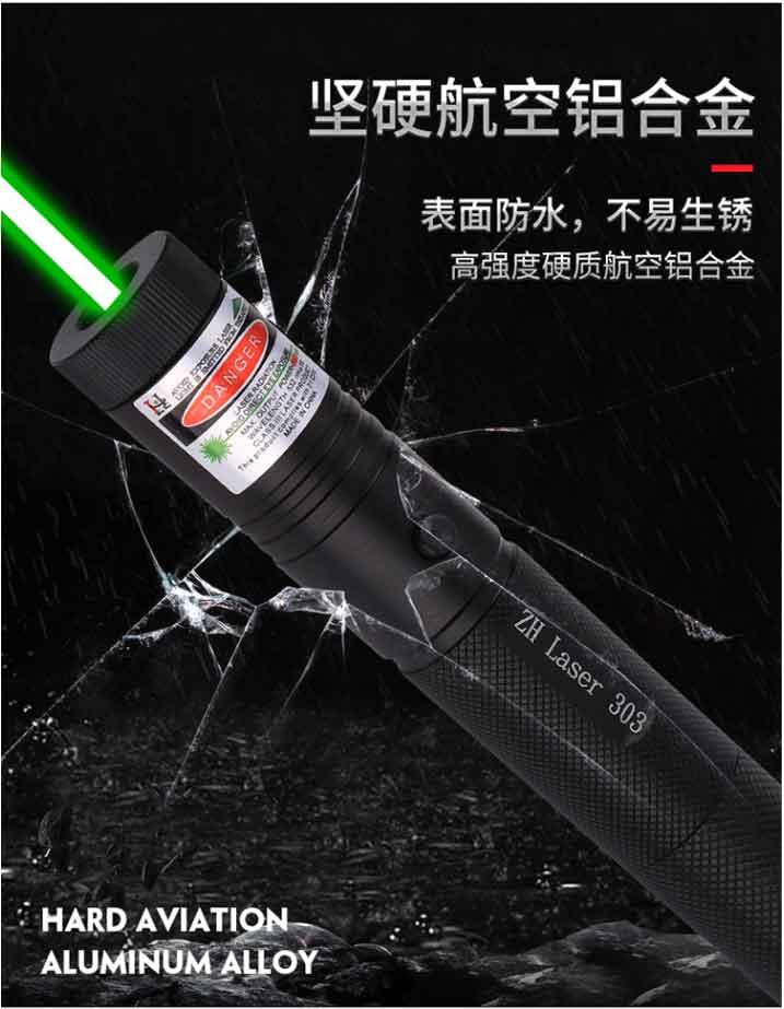 đèn pin laser laze mv 303