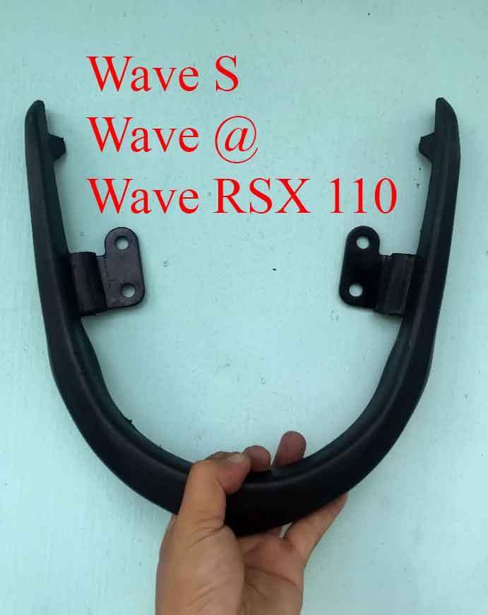 Cản sau RSX 110