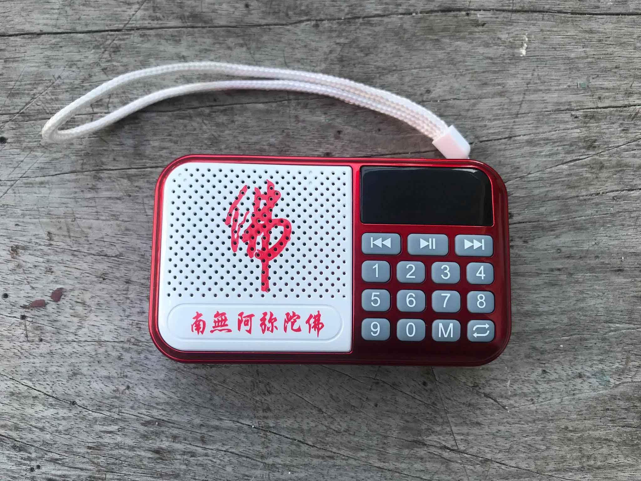 Máy nghe pháp có thẻ nhớ