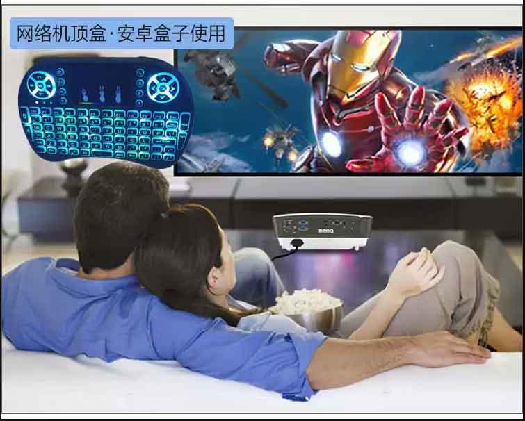 Bàn phím không dây tivi Samsung