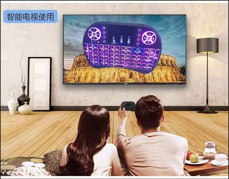Xem tivi chơi game trên tivi